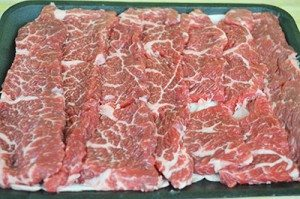 Meat-Ingredient